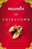 mamba in chinatown